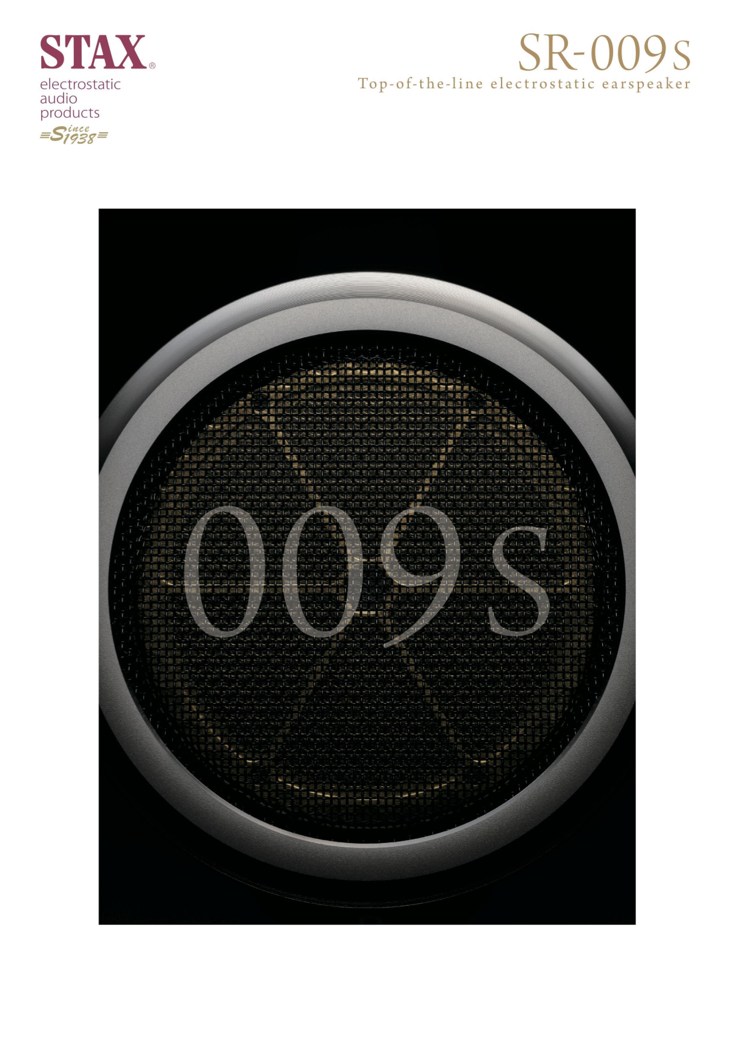 SR-009s