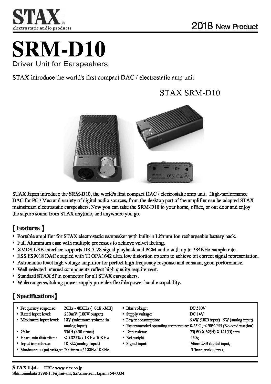 SRM-D10 sellsheet 20180327